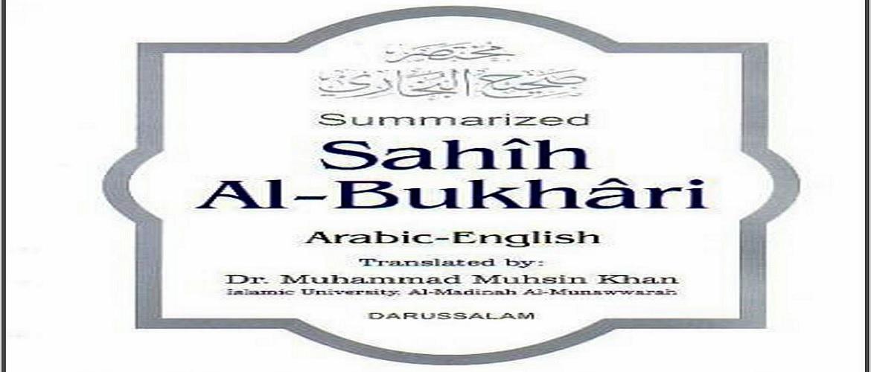 Hadits Shahih Bukhari Pdf