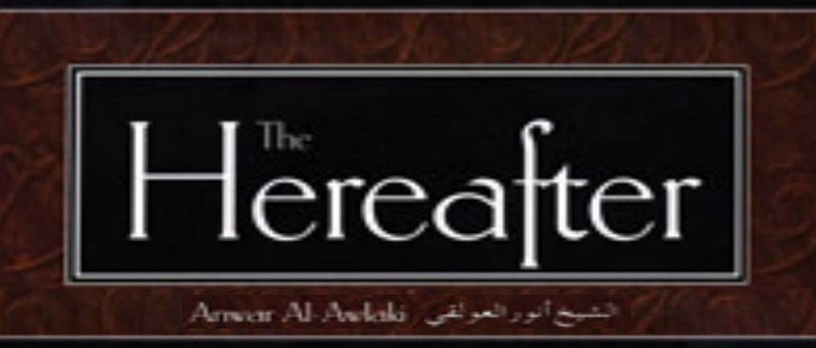The Hereafter (Al-Akhira) Series - Imam-Anwar-Al-Awlaki (Audio-MP3)