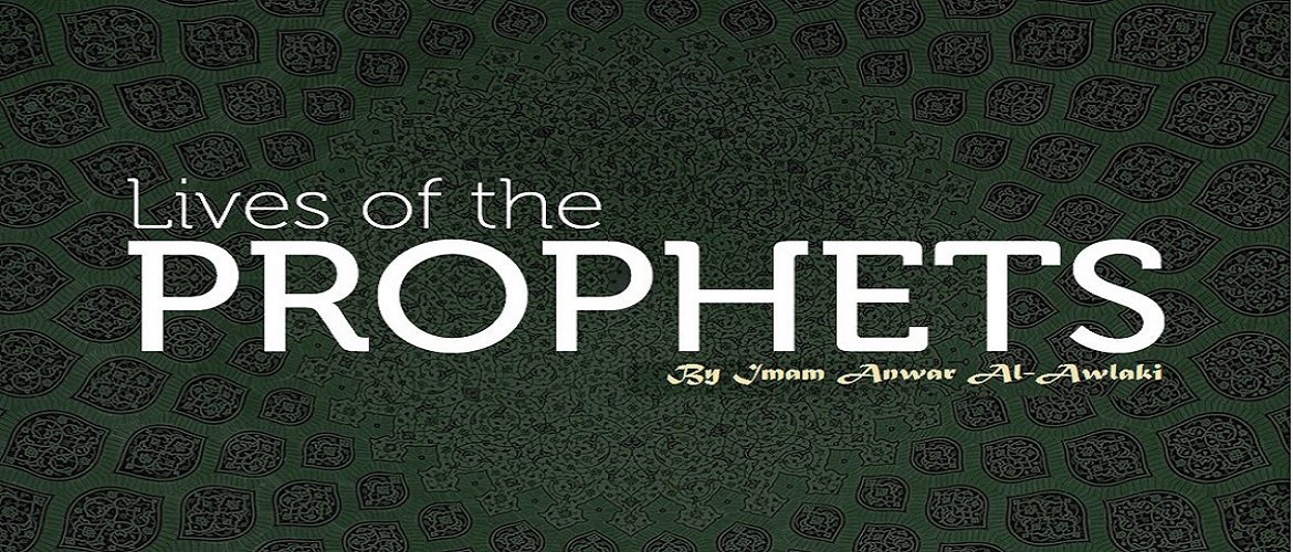 The Lives of the Prophets by Imam Anwar Al-Awlaki (Audio - MP3 )