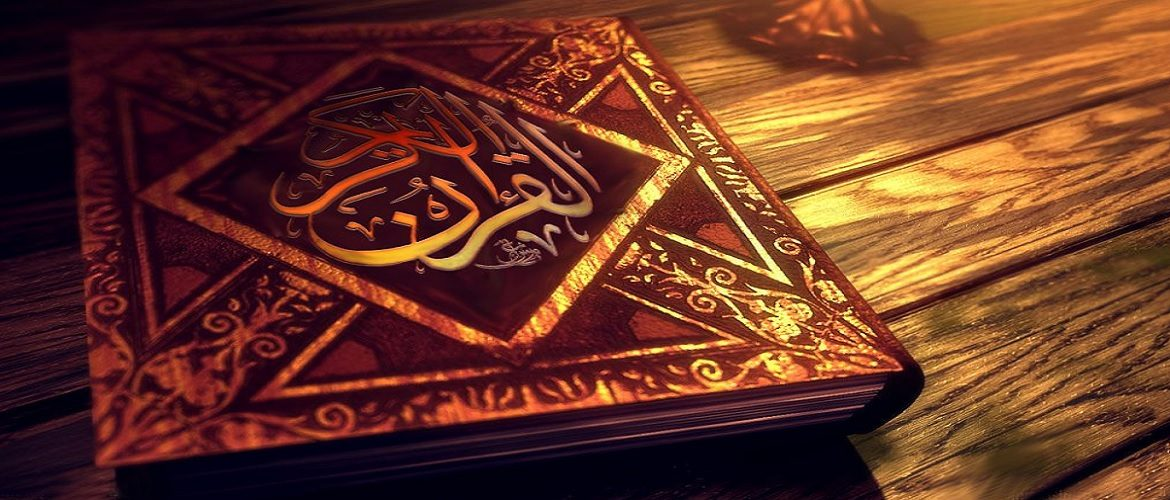 Translation of the Meanings of The Noble Quran in the Spanish Language