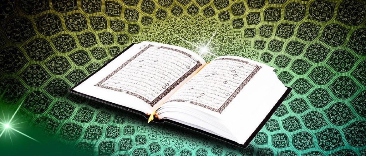 euphemism in quran Another euphemism that the quran uses for the sexual act is the verb ghashsha, which means 'to cover up, to envelop' - one primary purpose of clothing is to conceal one's nakedness.