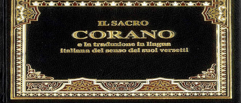 Al Quran with Italian (Italiana) Translation (eBook - PDF)