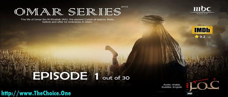 Omar (TV series) - English Subtitles