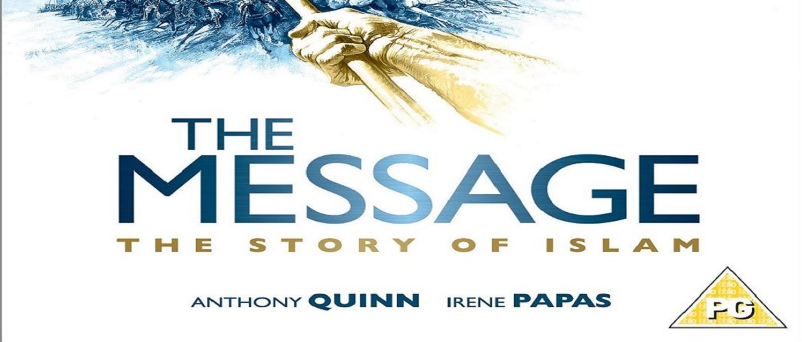 The Message - The Story Of Islam - HD
