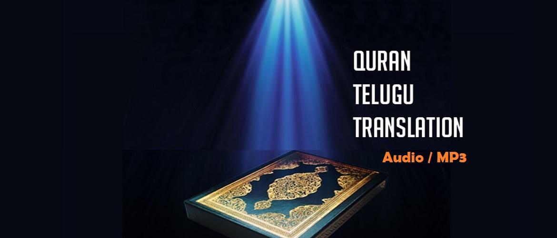 The Noble Quran with Telugu (తెలుగు) Translation (Audio / MP3)