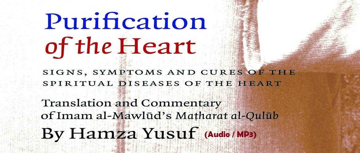 Purification of the Heart (Audio / MP3)