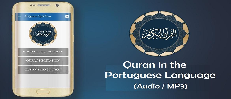 The Noble Quran in the Portuguese Language (Audio / MP3)