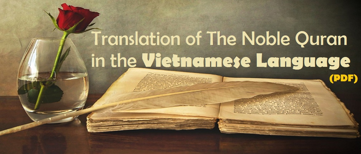 Translation of The Noble Quran in the Vietnamese Language (eBook / PDF)
