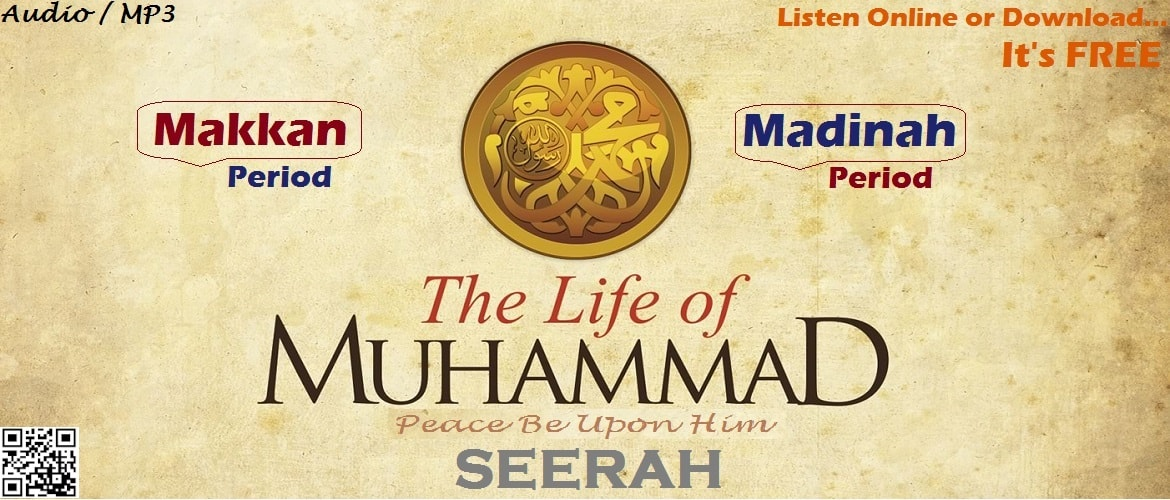 muhammad the messenger of god download in tamil