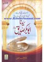 Seerat-e-Abu-Bakr-Siddique_First-Caliph-of-Islam_Part-01